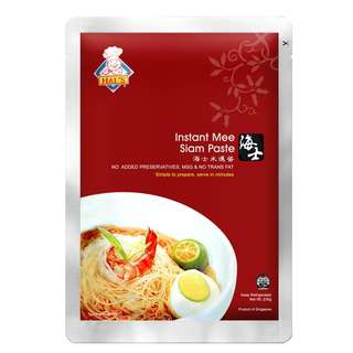Hai's Instant Mee Siam Paste