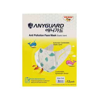 Anyguard 2D Elastic Band Face Mask Small Kids (White) BFE 95%