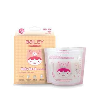 Bailey Disposable Baby Food Bags