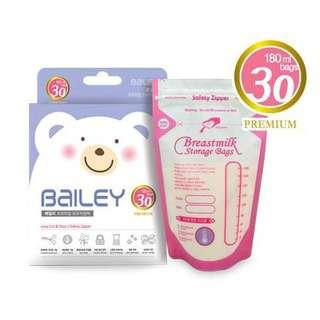 Bailey Premium Breastmilk Bags (180ml)