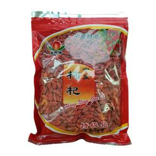 Prestigio Delights Ningxia Premium Wolfberry Goji Berry L Siz