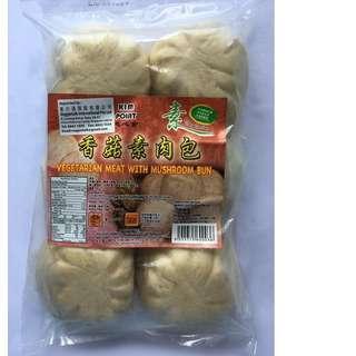 Kim point Vegetarian meat mushroom Bun (6pcs)