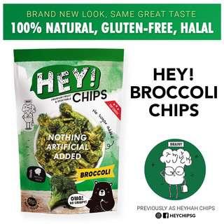 Hey! Chips - Broccoli (100% Natural, Gluten-Free, Vegan)