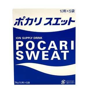 Ootsuka Seicha Pocari Sweat Drink Powder