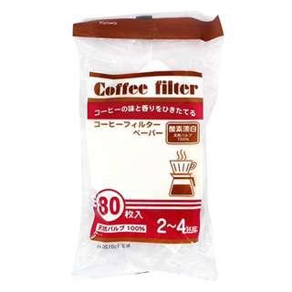 Kyowa Coffee Filter 80 Pieces ( white)