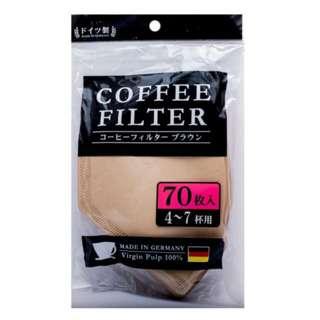 Nomi Japan Coffee Filter 70 Pieces (brown)