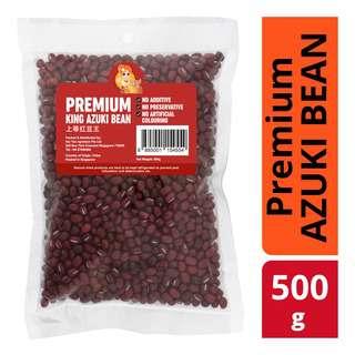Good Lady King Auzuki Bean (Premium)