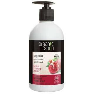 Organic Shop Vitamin Hand Soap
