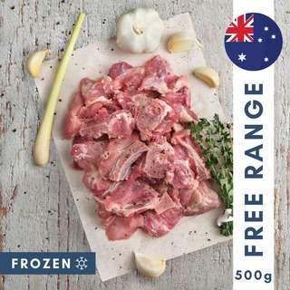 The Meat Club Free Range Pork Spare Ribs Cube- Australia