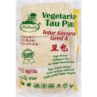 Fundemental Vegan Tau Pau (Soy Chips)(Teik Beng)