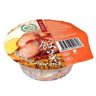 Lim Kee BBQ Char Siew Rice