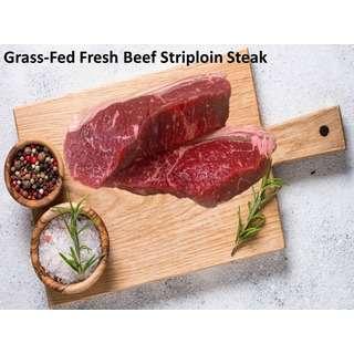 Qmeat Beef Striploin  Halal