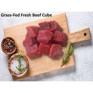 Qmeat Beef Cube  Halal