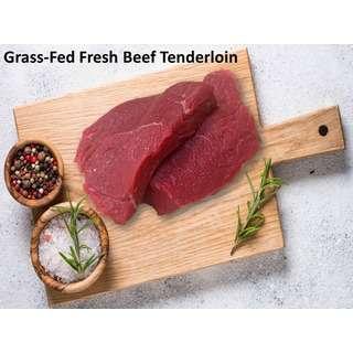 Qmeat Beef Tenderloin Halal