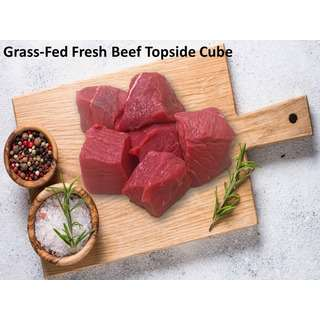 Qmeat Beef Topside  Halal