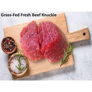 Qmeat Beef Knuckle Steak Halal