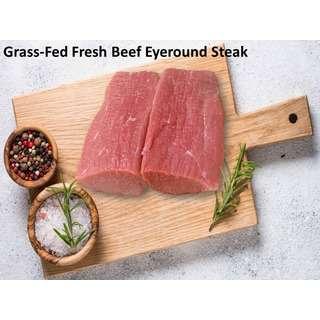 Qmeat Beef Eye Round Steak Halal