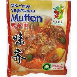 Mr Vege Mr Vege Vegan Mutton (440G)(Vegetarian)