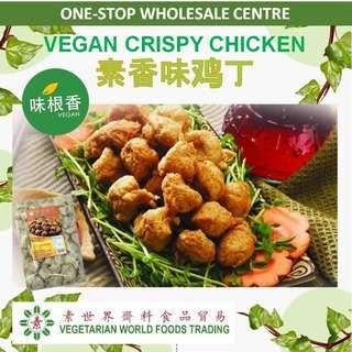 VWF Vegetarian Crispy Chicken (900G)(Vegan)