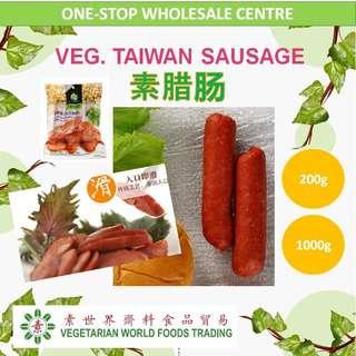 Whole Perfect Vegetarian Sausage  (Vegan)(200gm)