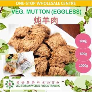 Whole Perfect Vegetarian Mutton (Vegan)