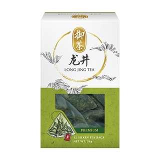 Imperial Tea Long Jing Tea