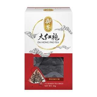 Imperial Tea Da Hong Pao Tea