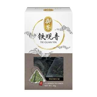 Imperial Tea Tie Guan Yin Tea