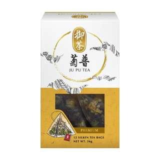 Imperial Tea Ju Pu Tea