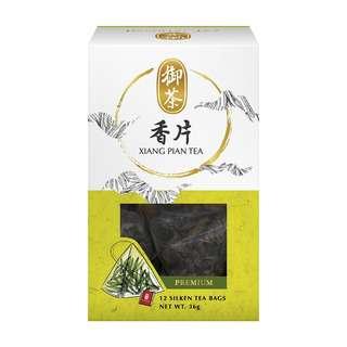 Imperial Tea Xiang Pian Tea