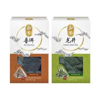 Imperial Tea Puer Tea & Long Jing Tea [Bundle of 2]