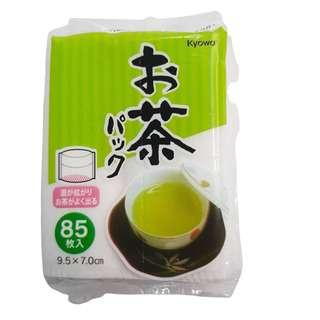 Kyowa Japan Empty Tea filter Bag with Gusset 85 Pieces
