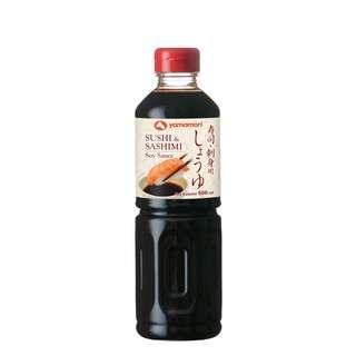 Yamamori Sushi & Sashimi Soy Sauce