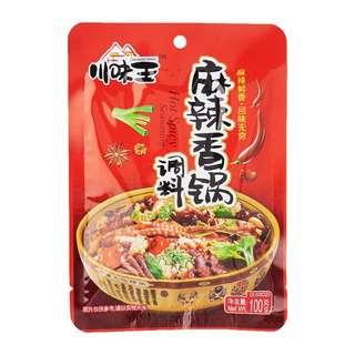 Chuan Wei Wang Hot & Spicy Mala Pot Ma La Xiang Guo Seasoning