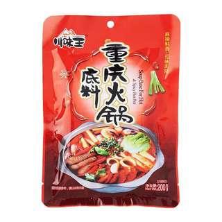 Chuan Wei Wang ChongQing Ma La Hotpot Mala Steamboat Soup Bas