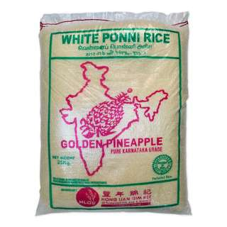 Golden Pineapple India Ponni Parboiled Rice