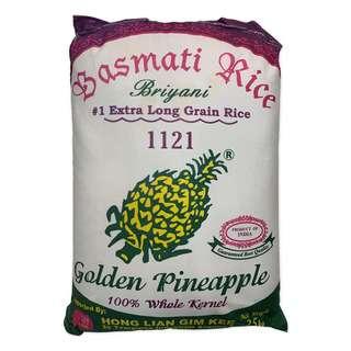 Golden Pineapple India Super Long Basmati Rice