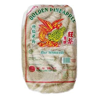 Golden Pineapple Special Grade Rice Vermicelli