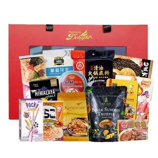 Prestigio Delights Brand Hamper Box
