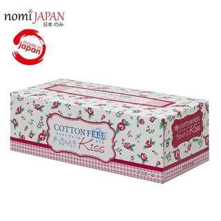 Elleair Japan Cotton Feel 2Ply Tissue 160 Sheets Japanese