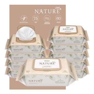 Bebesup Biodegradable Baby Wipes - Nature Gold (Carton)
