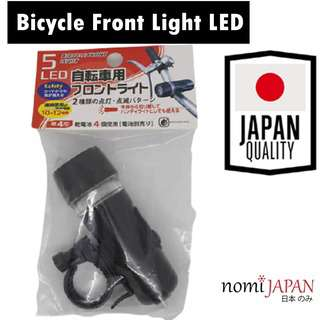 Nomi Japan Waterproof Bicycle Front Light LED