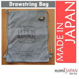Synaps Japan Unisex Drawstring Bag with Handle Gray