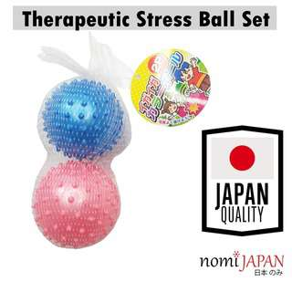 Nomi Japan Therapeutic Soft Spiky Ball Stress Ball Set