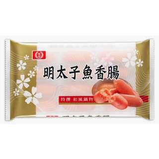 Gui Guan Laurel Mentaiko Fish Sausage