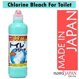 Rocket Soap Japan Chlorine Bleach For Toilet Hygiene 500g