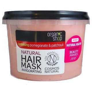 Organic Shop Natural Invigorating Hair Mask