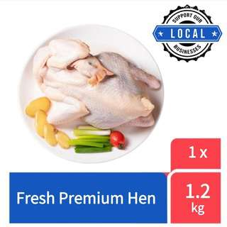 Chicken Story Frozen Premium Old Fowl Hen
