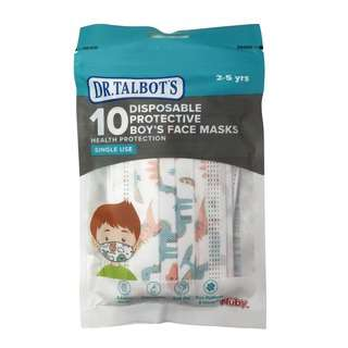 Nuby Little Kids' Face Mask by Dr. Talbots (2-5y/o) Dinosaur