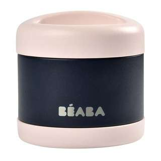 Beaba Stainless Steel Isothermal Portion (Light pink/Navy)